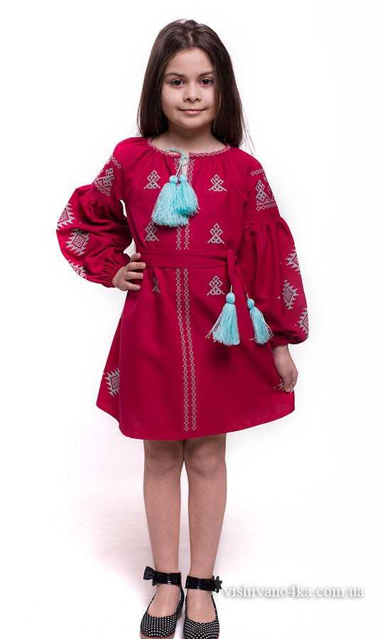 Купити вишиті сукні та спідниці для дівчат в інтернет-магазині 31dff76b5f8db