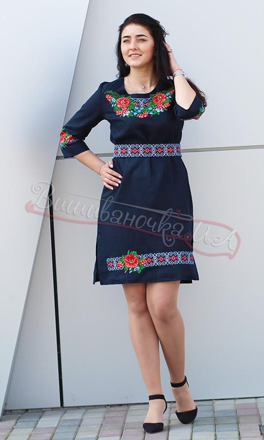 Купити жіноче вишите плаття d014d46d9d547