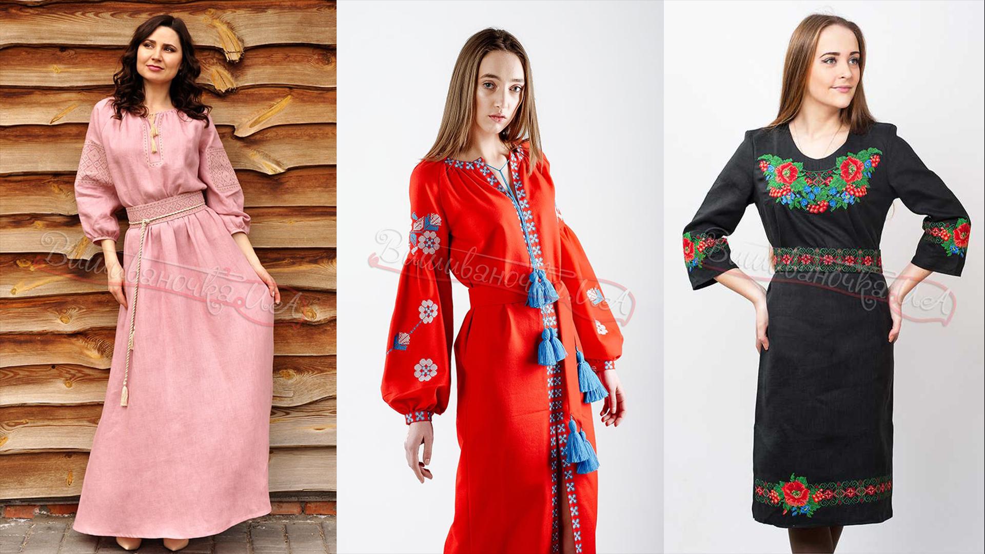 14e7ca38824446 Святкові вишиті сукні в інтернет-магазині «Вишиваночка»